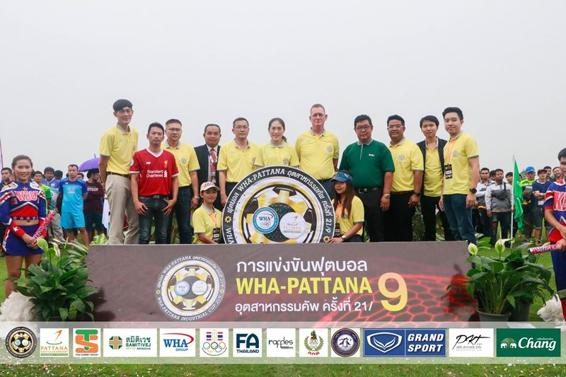 21/9th WHA-Pattana Industrial Football Cup  Celebrates Sportsmanship and Friendship