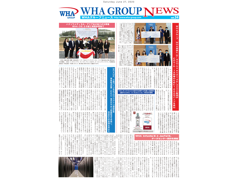 WHA Group Japanese Newsletter - Vol.34